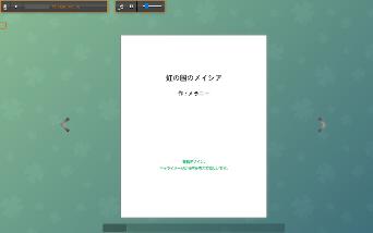 絵本サイトβ版アップ 絵描きさん募集!
